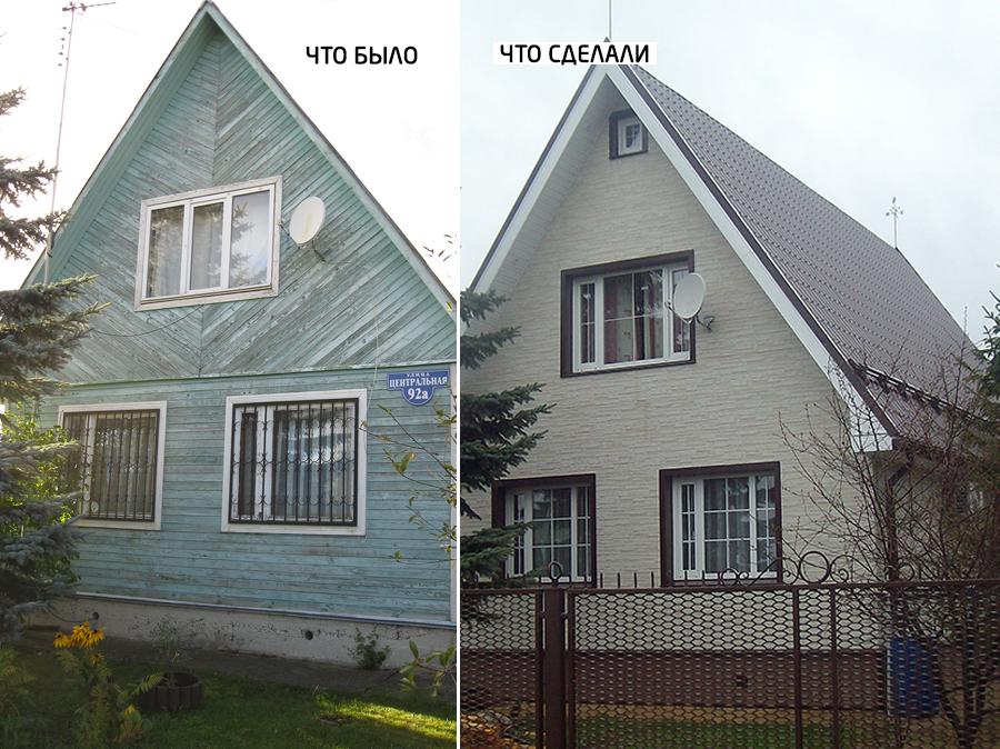 Как сделать фасад деревянного дома 427