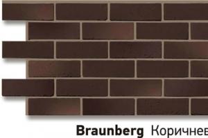 Панель «Berg» под кирпич, цвет коричневый цена 583 руб. при покупке в компании «Сотдел» (Екатеринбург)