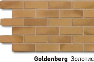 Панель «Berg» под кирпич, цвет золотистый цена 583 руб. при покупке в компании «Сотдел» (Екатеринбург)