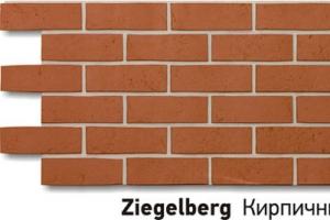 Панель «Berg» под кирпич, цвет кирпичный цена 583 руб. при покупке в компании «Сотдел» (Екатеринбург)