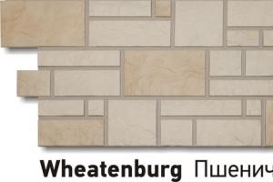 Панель «Burg» под камень, цвет пшеничный