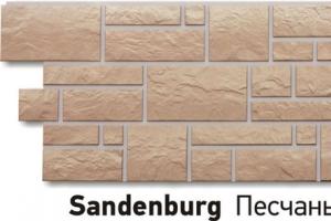 Панель «Burg» под камень, цвет песчаный
