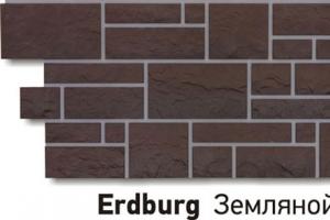 Панель «Burg» под камень, цвет земляной