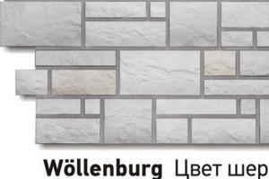 Панель «Burg» под камень, цвет шерсти