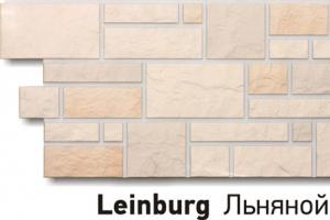 Панель «Burg» под камень, цвет льняной