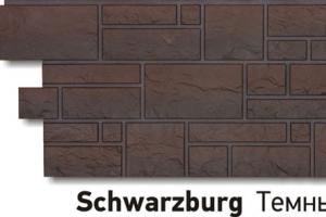 Панель «Burg» под камень, цвет темный