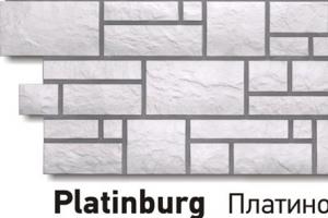 Панель «Burg» под камень, цвет платиновый