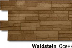 Панель «Stein» осенний лес